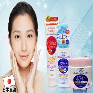 日本化妆品(药妆)代购